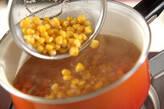 ささ身のコンソメスープの作り方4