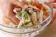 サツマイモのかき揚げの作り方8