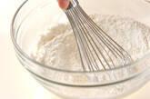 ひとくちチョコパンの作り方4