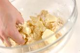 ひとくちチョコパンの作り方5