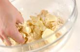 ひとくちチョコパンの作り方8