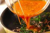 たっぷりニラ入り卵焼きの作り方4