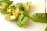 アボカドとエビのサラダ仕立ての作り方3