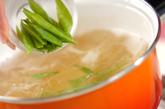 ジャガイモとキヌサヤのみそ汁の作り方2