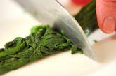 春菊のゴマ和えの作り方1