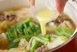 残り野菜汁の作り方7