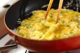 大葉のだし巻き卵の作り方2
