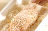 チーズサンドチキンカツの作り方1