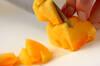 柿と春菊の白和えの作り方の手順1