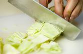 春キャベツのスープ煮の作り方1