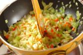 野菜の揚げ団子カレーの作り方7