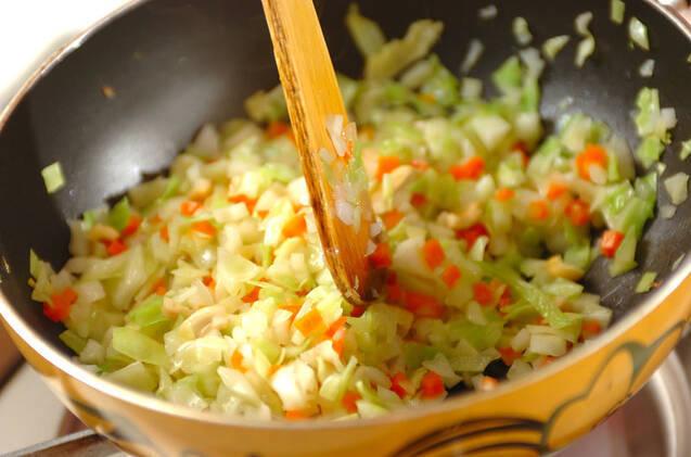 野菜の揚げ団子カレーの作り方の手順7