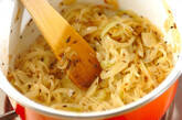 野菜の揚げ団子カレーの作り方8