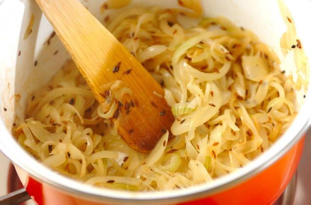 野菜の揚げ団子カレーの作り方の手順8