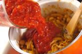 野菜の揚げ団子カレーの作り方10