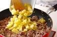 ポテトのオムレツの作り方7