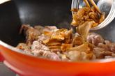 豚肉とザーサイの炒め物の作り方1
