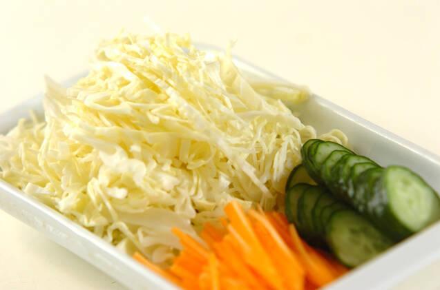たっぷり野菜のユカリもみの作り方の手順1