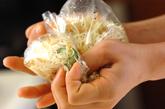 たっぷり野菜のユカリもみの作り方1