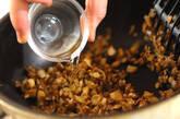 キノコリゾット風炊き込みご飯の作り方4