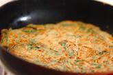 シーフード入りニラチヂミの作り方2