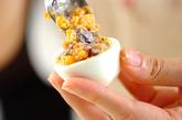 しば漬け卵の作り方2