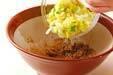 白菜のゴマ和えの作り方3
