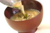 エノキの合わせみそ汁の作り方2