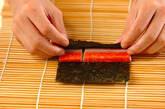 ぶたちゃんデコ巻き寿司の作り方5