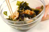 海藻のおろし和えの作り方1