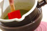 抹茶豆乳プリンの作り方5