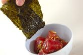 マグロ漬けのネギダレ和えの作り方1