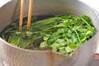 セリのお浸しの作り方の手順1