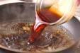 すき焼き風牛丼の作り方7