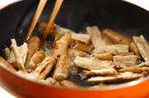 たたきゴボウとジャコのピリ辛炒めの作り方3