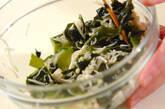 ワカメの甘酢和えの作り方4