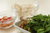 切干し大根とソーセージのピリ辛炒めの下準備1