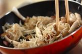 切干し大根とソーセージのピリ辛炒めの作り方1