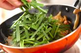 切干し大根とソーセージのピリ辛炒めの作り方2