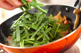 切干し大根とソーセージのピリ辛炒めの作り方6