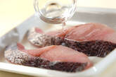 鯛の塩焼きの作り方5