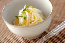 大根と黄菊のサラダ