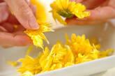 大根と黄菊のサラダの下準備2
