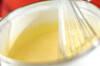 ピーチミルクプリンの作り方の手順5
