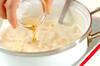 ピーチミルクプリンの作り方の手順7