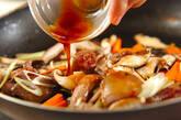 レバーとシイタケの炒め物の作り方7