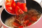 トマトとふんわり卵のスープの作り方1