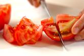 トマトとふんわり卵のスープの下準備1