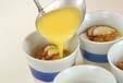 おつゆ茶碗蒸しの作り方8