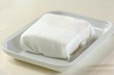 豆腐とモヤシのチャンプルーの作り方1